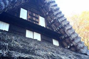 O Museu de Folclore Nihon Minka-en