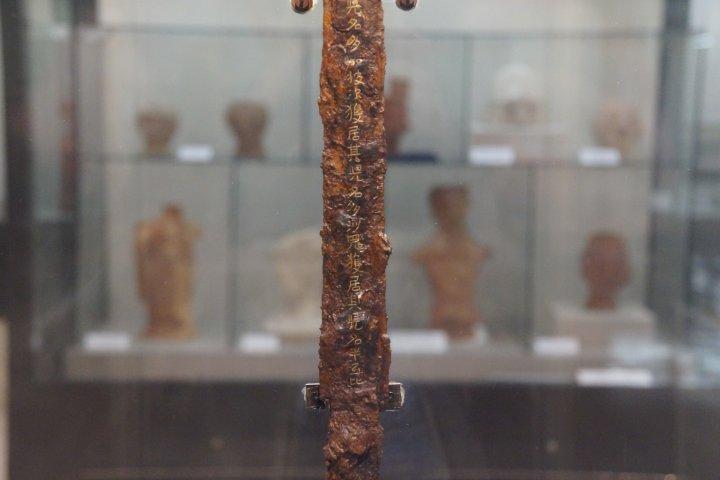 The Sword of Swords (and Swordsmen)