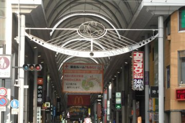 Hondori covered mall