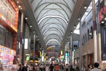 Inside Hondori