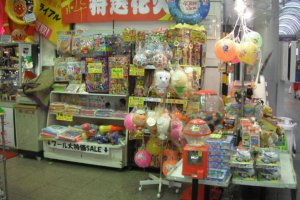 Toy Shop entrance