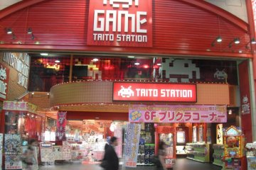 "Game center ""Taito"""