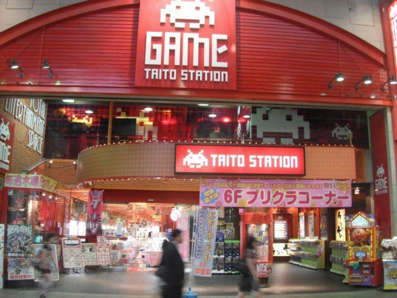 Internet Cafe Hiroshima
