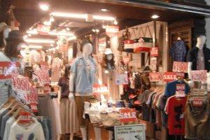 Womb Clothing Shop