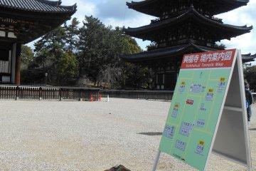 <p>Kōfuku-ji temple</p>
