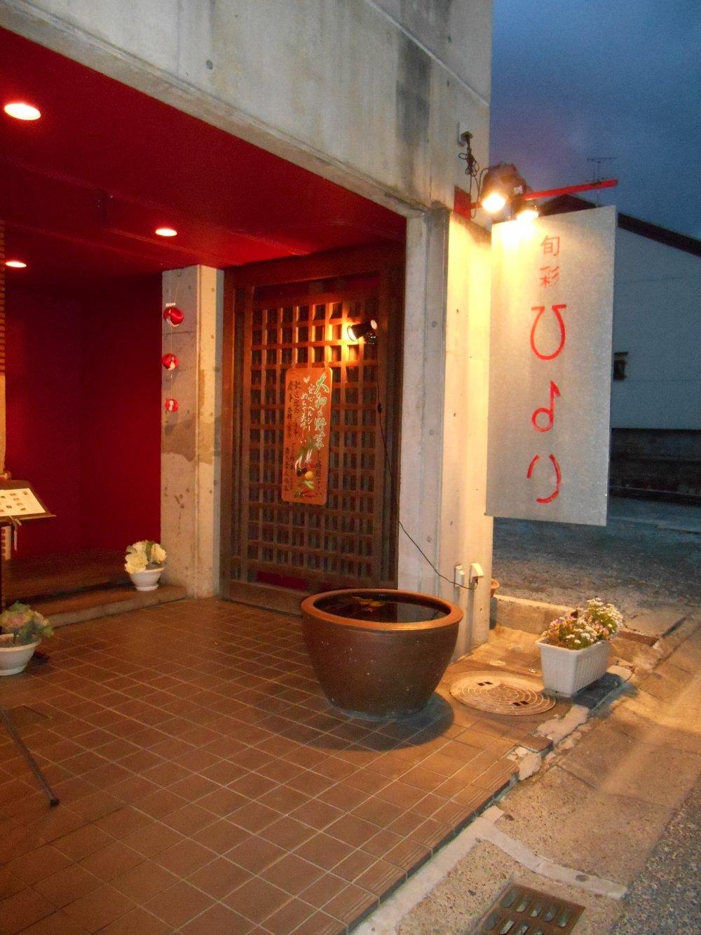 The entrance to Hiyori restaurant