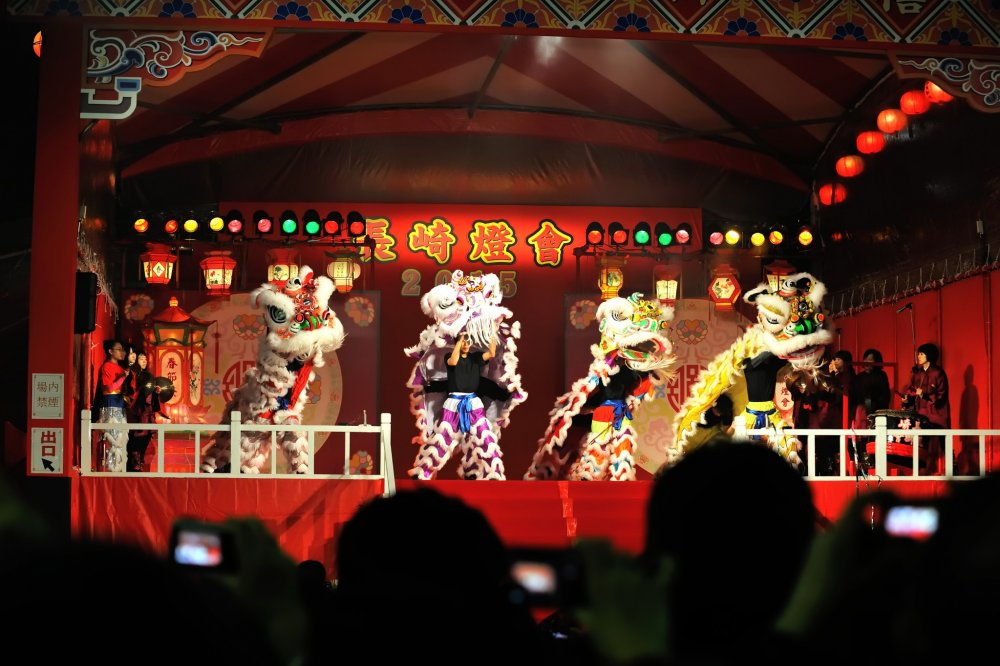 A special stage for Chinese Lion Dance was set inside Minato-koen Park
