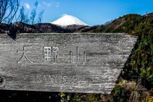 Your first view of Mount Fuji
