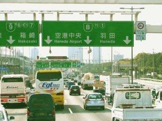 """Все ближе и ближе Токио. Но почему наше движение замедляется? Самые любопытные из нас встают со своих сидений в автобусе и идут вперед к месту водителя, что б посмотреть, что там - впереди. Вот что, оказывается, видит перед собой водитель нашего автобуса! А мы то - сидя в салоне и глазея по сторонам - недоумевали, почему по скоростному """"хайвею"""" мы движемся со столь невысокой скоростью!"""