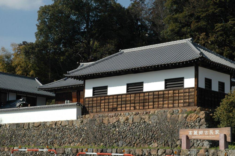 Khu nhà cổ Kouma nổi bật với bức tường đá