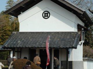 Nhà kho hiện đang được dùng làm khu vực triển lãm. Nơi đây thường trưng bày các bức ảnh cũ về Kouma