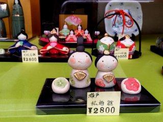 Витрина магазинчика в Кагуразаке