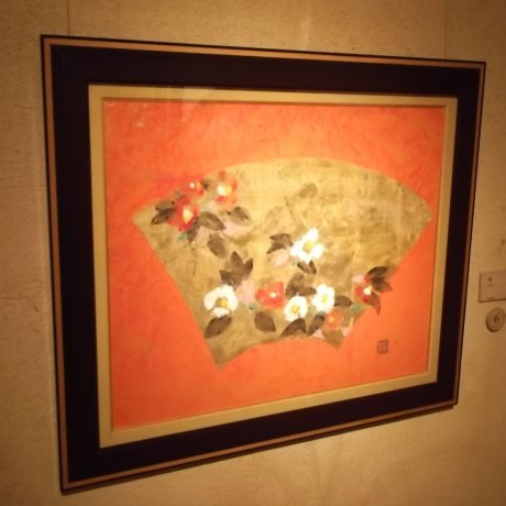 Museum Seni Kataoka Tsurutaro