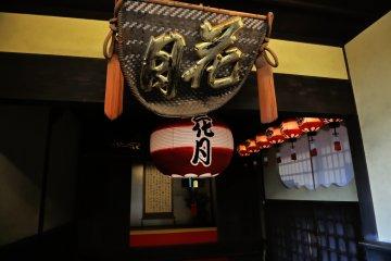 Remnant of Kagetsu-ro, Nagasaki