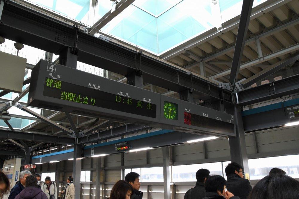 교토와 오사카행 승강장으로 가십시오. 시라사기 또는 썬더버드 급행열차를 타십시오