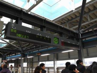 京都大阪方面行きのプラットホームへ向かう。ここから特急しらさぎ、もしくはサンダーバードに乗り込む。