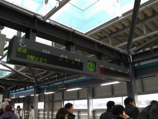 Go to a platform bound for Kyoto and Osaka. Take either the Shirasagi or Thunderbird express trains.