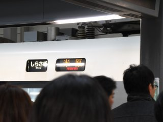 米原 ( まいばら ) 行きの特急白鷺。ちなみに米原は京都と福井の間に位置する滋賀県にある。