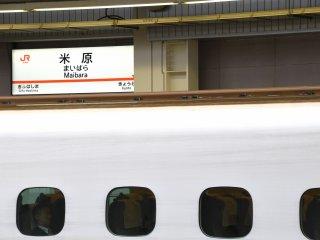 JR 마이바라 역에서 도쿄행 신칸센 히카리 탑승