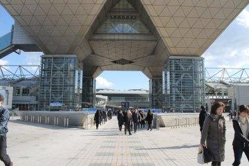 도쿄 국제 기프트 쇼