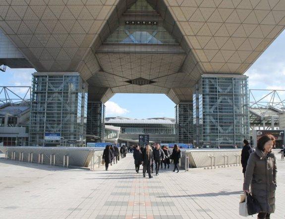 Triển lãm quốc tế Tokyo Gift Show 2015