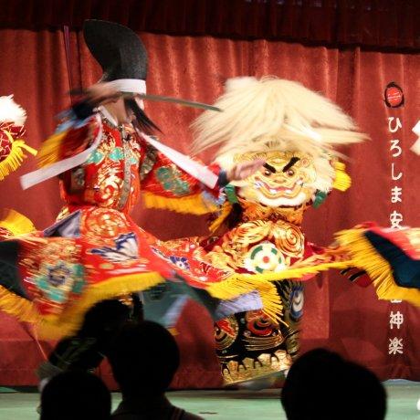 Kagura Dance Tourism in Hiroshima