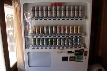 <p>Not really relevant, but there was a beer vending machine on the first floor and I hadn&#39;t seen one in a while</p>