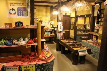<p>A look inside a novelty shop with toys, masks, souvenirs and more</p>