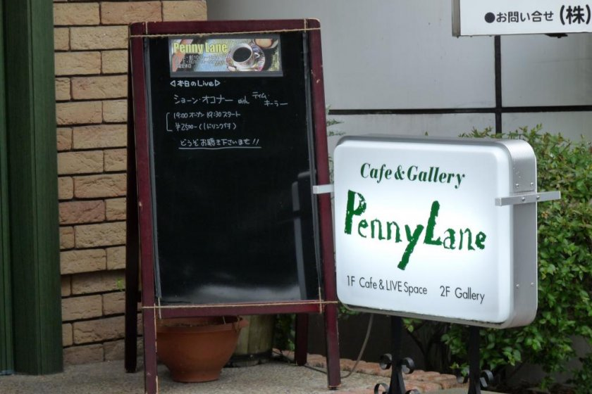 entrance to Penny Lane