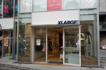 <p>X-Large was the first street brand to use a gorilla or monkey as a logo</p>