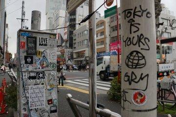 <p>&quot;Tokyo is Yours&quot; &nbsp;</p>