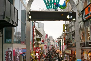 <p>The ever-so-famous Takeshita-dori street. Harajuku Street is located on the opposite end of this.</p>