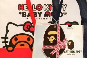 Belanjaan anda di toko A Bathing Ape akan dibungkus seperti ini!