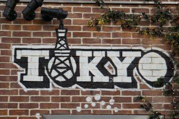 <p>Harajuku street art &quot;TOKYO&quot;</p>