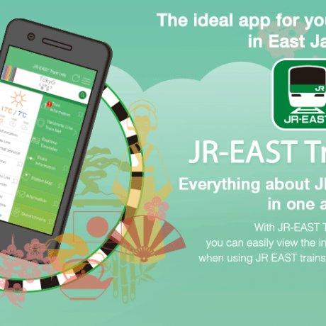 JR East Mobile App [Discontinued]