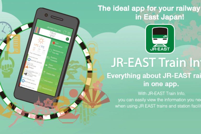 Приложение JR East