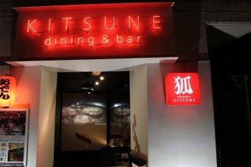 <p>Entrance to KITSUNE</p>