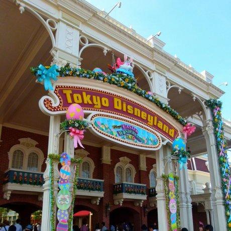 Fun at Tokyo Disneyland