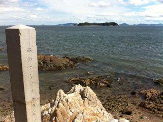 Takeshima hướng ra Vịnh