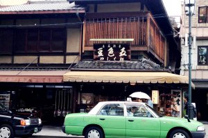 Funahashiya at Sanjo bridge in Kyoto marks the gateway to the fifty-three stations of the Tokaido Road. While taxis have replaced the rickshaws, this is still a destination for many travelers.