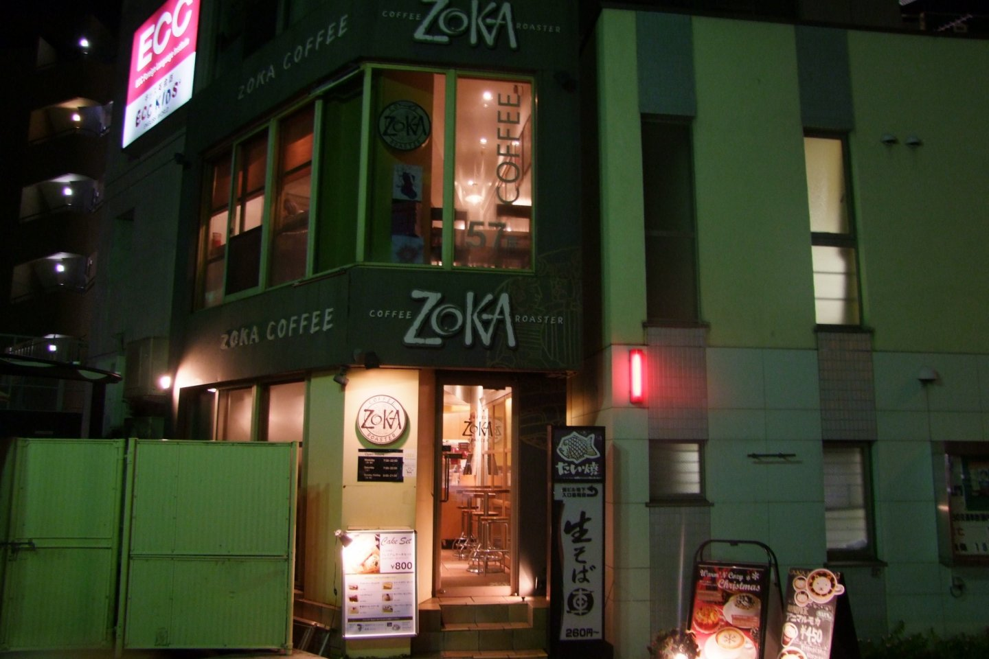 Located next to Mejiro Station