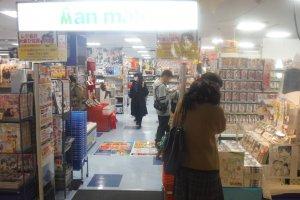 หน้าร้าน ANIMATE