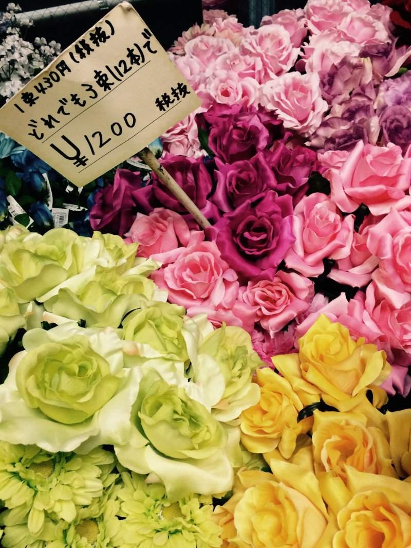 Maru k kobayashi in asakusabashi tokyo japan travel they sell flowers in bulk or individually a bunch of flowers like this would be izmirmasajfo