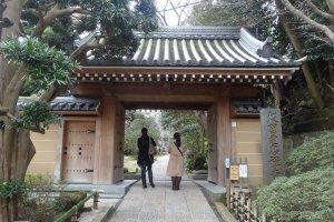 ประตูหลักของวัดโฮะโกะกุ-จิ