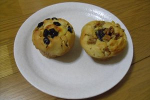 A kinako, black bean and cream cheese muffin, and an anko (red bean jam) and walnut muffin
