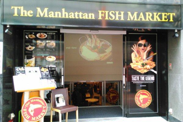Restoran Manhattan Fish Market di Ikebukuro