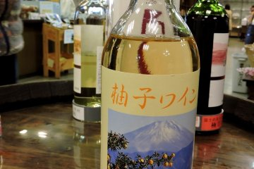<p>I bought a bottle of this yuzu flavored wine</p>