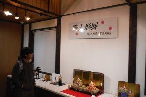 นิทรรศการตุ๊กตาฮินะ ที่บริเวณนิทรรศการเวียน ชั้นล่าง (1)