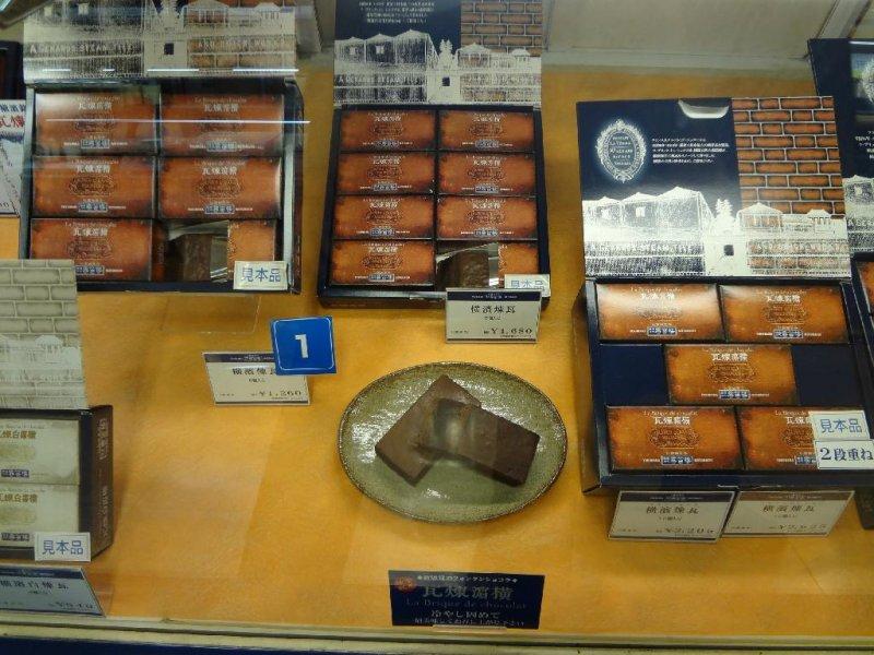 Yokohama's SOGO Department Store - Yokohama, Kanagawa
