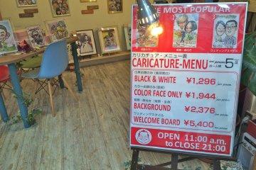<p>Caricature Price Menu</p>